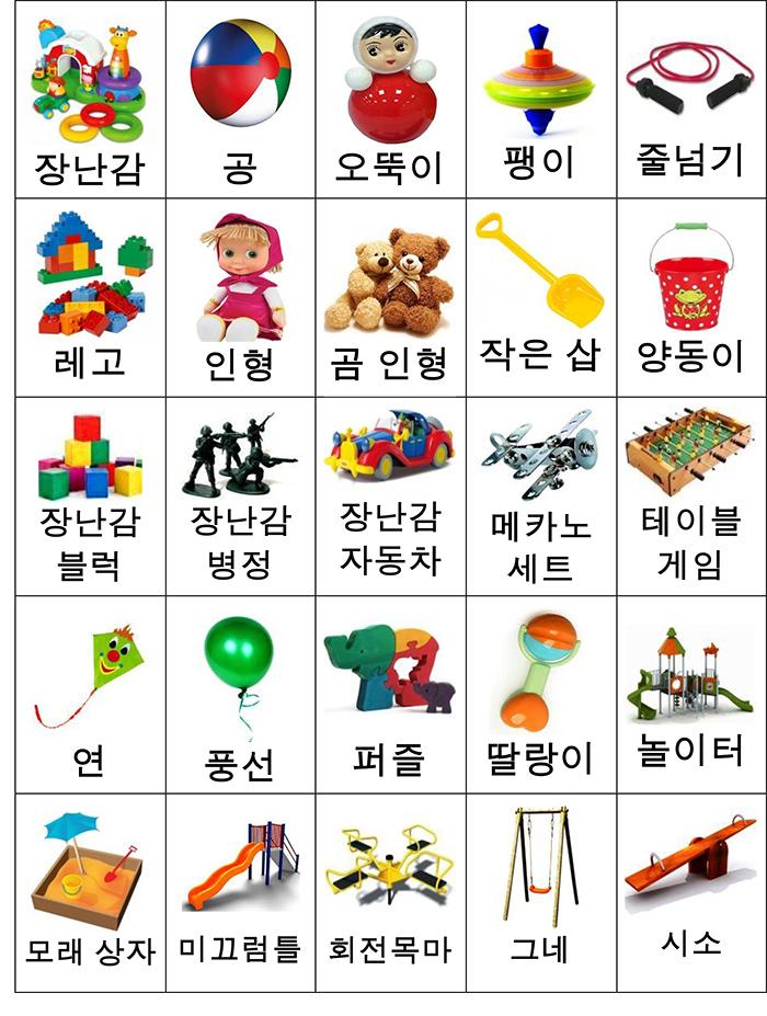 лексика игрушки карточки-2