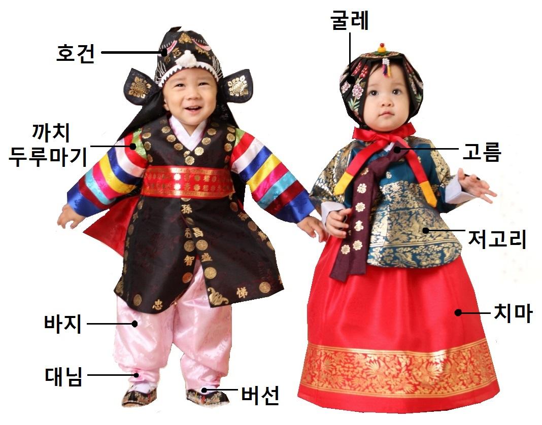 돌한복_아이2 (1)