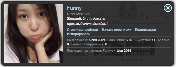 KS_FUNNY